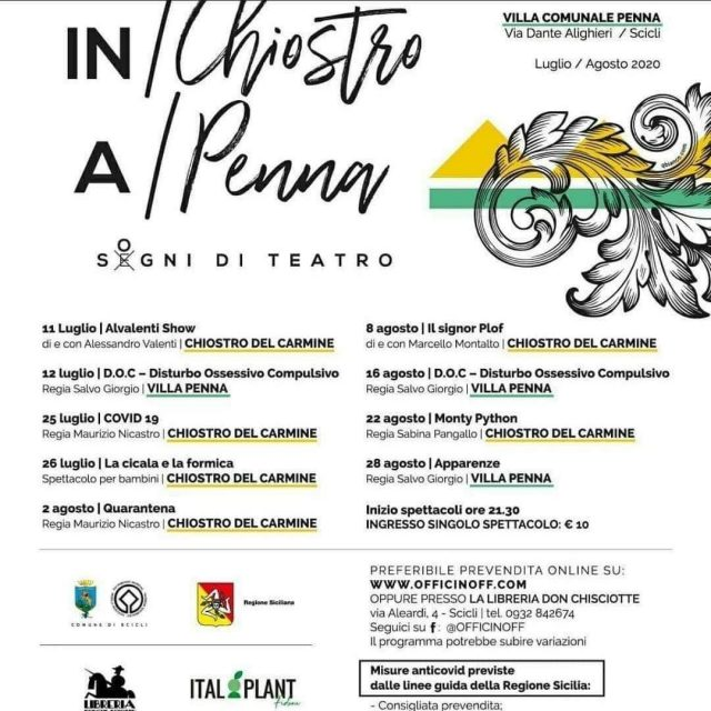 Monty Python – IN chiostro A penna